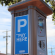 Additional carparking ticket machines for CBD