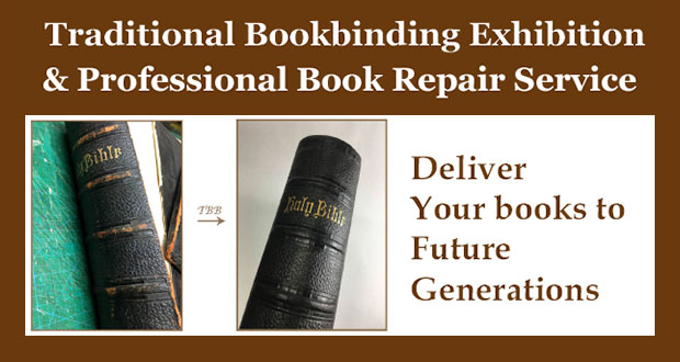 Traditional Bookbinding Exhibition & Professional Book Repair Service